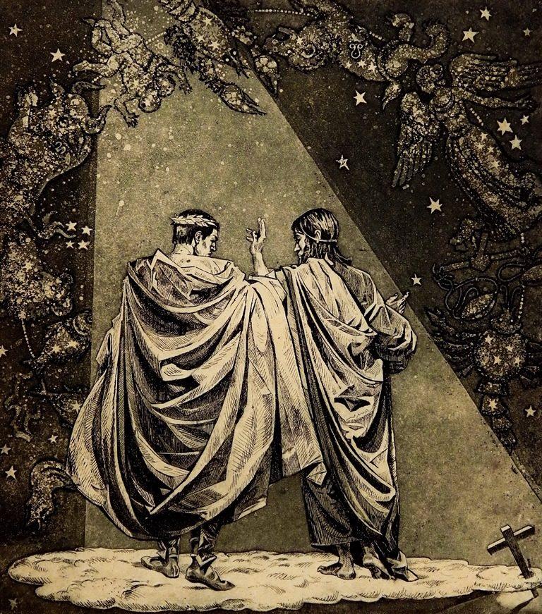 Лунная дорожка. Иллюстрация к роману «Мастер и Маргарита». 1979–1992