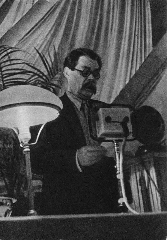 Максим Горький (Алексей Максимович Пешков, 1868—1936) выступает на I съезде советских писателей. 1934