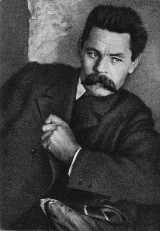 Максим Горький (Алексей Максимович Пешков, 1868–1936). 1916–1917