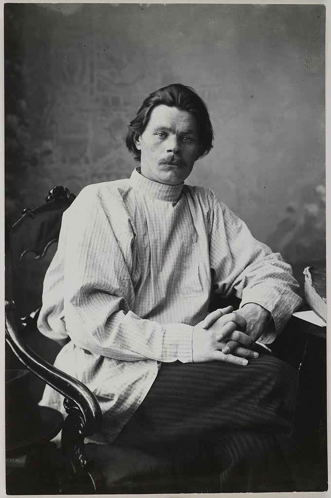 Максим Горький (Алексей Максимович Пешков, 1868—1936)