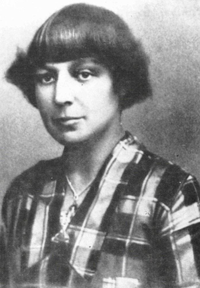 Марина Ивановна Цветаева (1892–1941). 1924