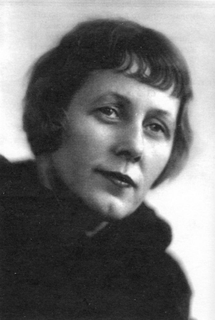 Мария Сергеевна Петровых (1908–1979)