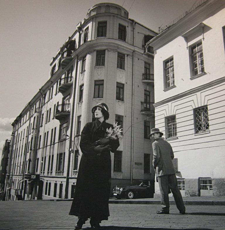 Мастер и Маргарита. 2008