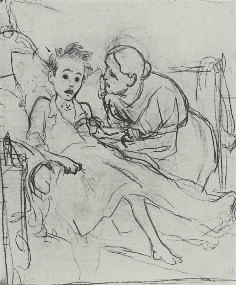 Мать с больным ребенком. 1878