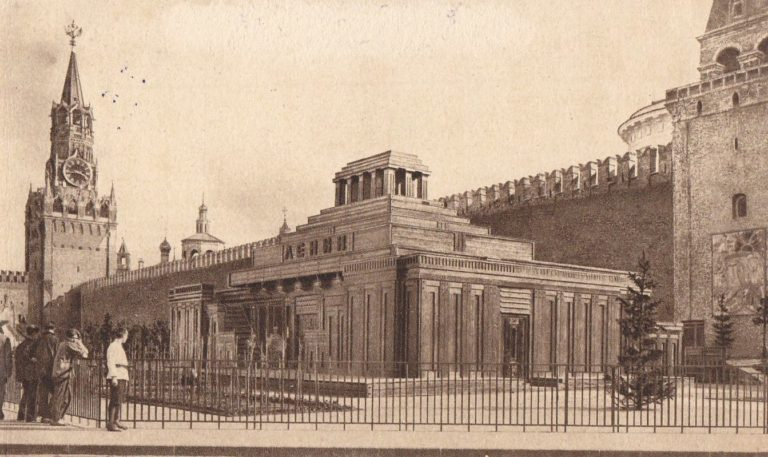 Мавзолей на Красной площади. 1920-е