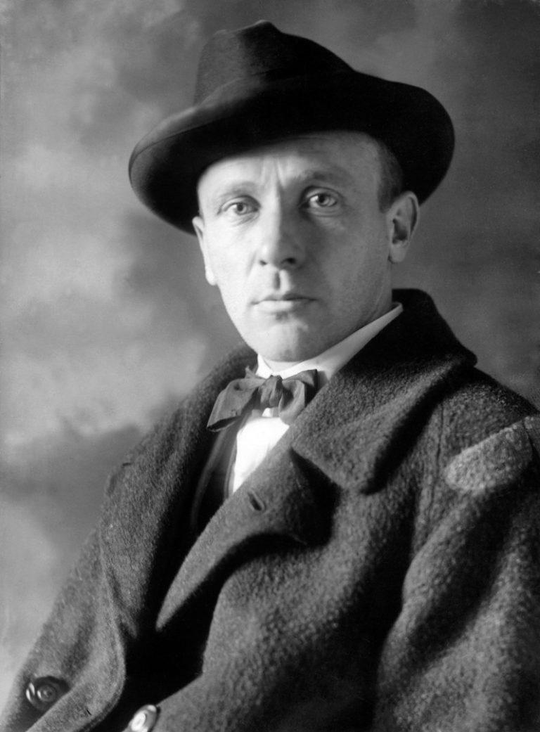 Михаил Афанасьевич Булгаков (1891—1940)