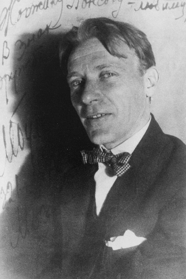 Михаил Афанасьевич Булгаков (1891–1940). 1926