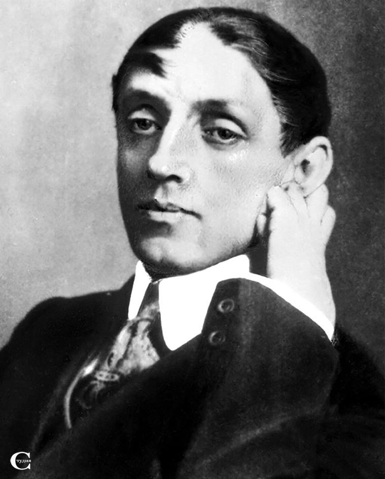 Михаил Алексеевич Кузмин (1872–1936)