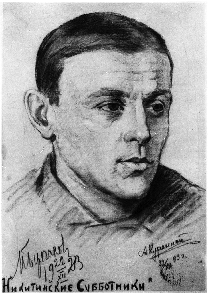 Михаил Булгаков. 1923