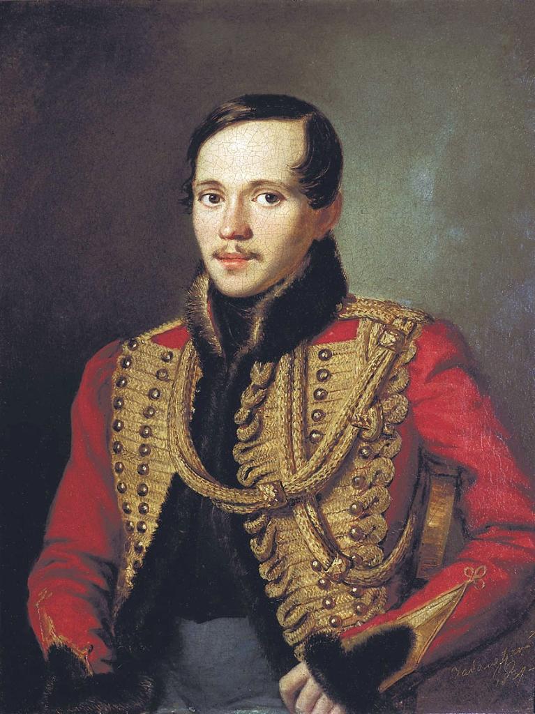 Михаил Юрьевич Лермонтов (1814–1841). 1837