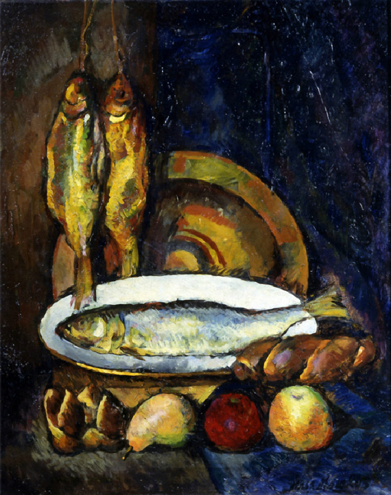Натюрморт с рыбами. 1916