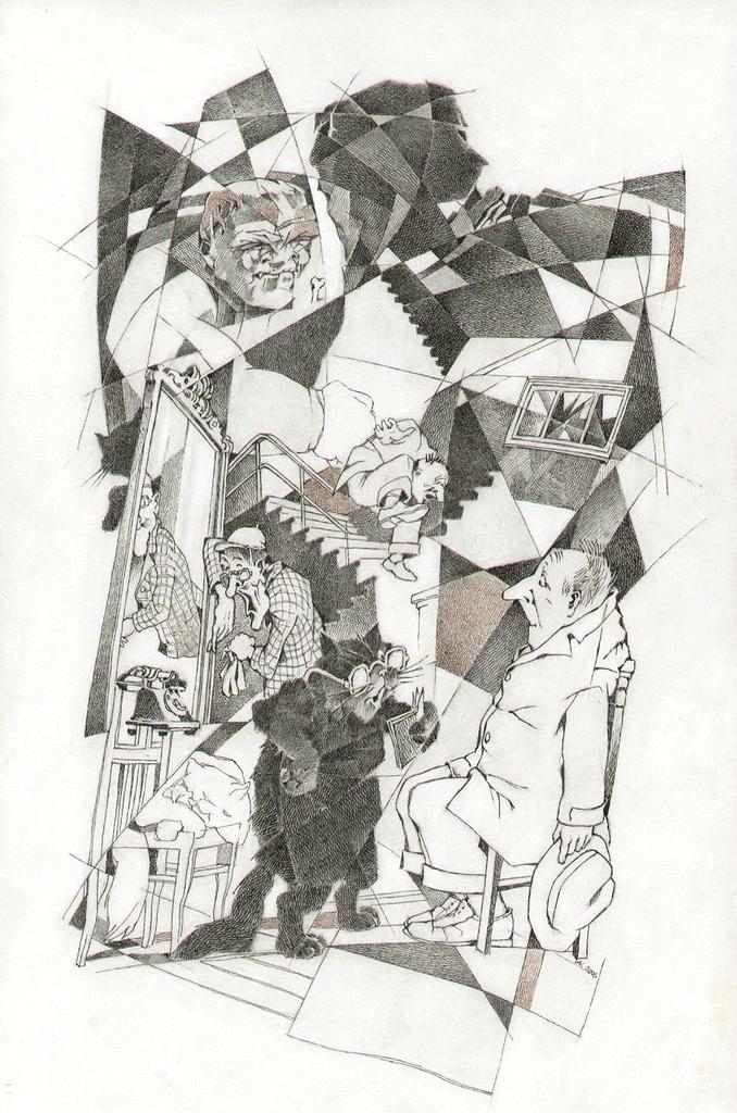 Нехорошая квартира. Дядя Берлиоза. Иллюстрация к роману «Мастер и Маргарита». 2007