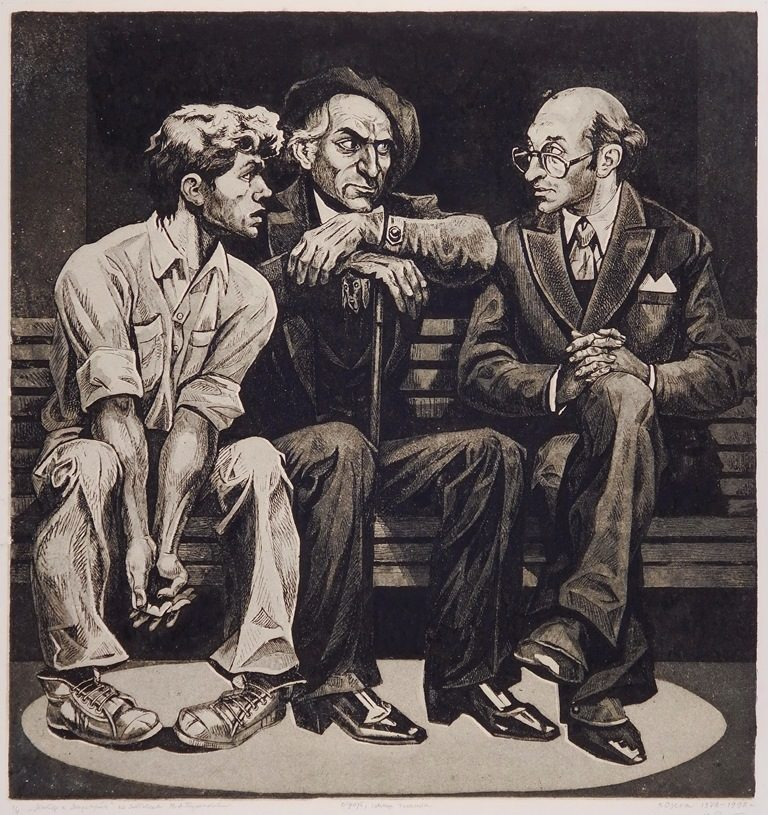Никогда не разговаривайте с неизвестными. Иллюстрация к роману «Мастер и Маргарита». 1979–1992