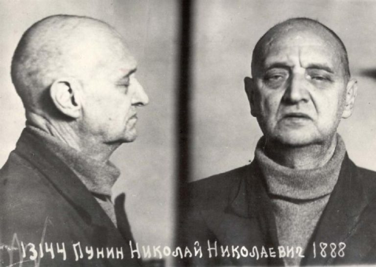Николай Николаевич Пунин (1888—1953) в 1950 г.