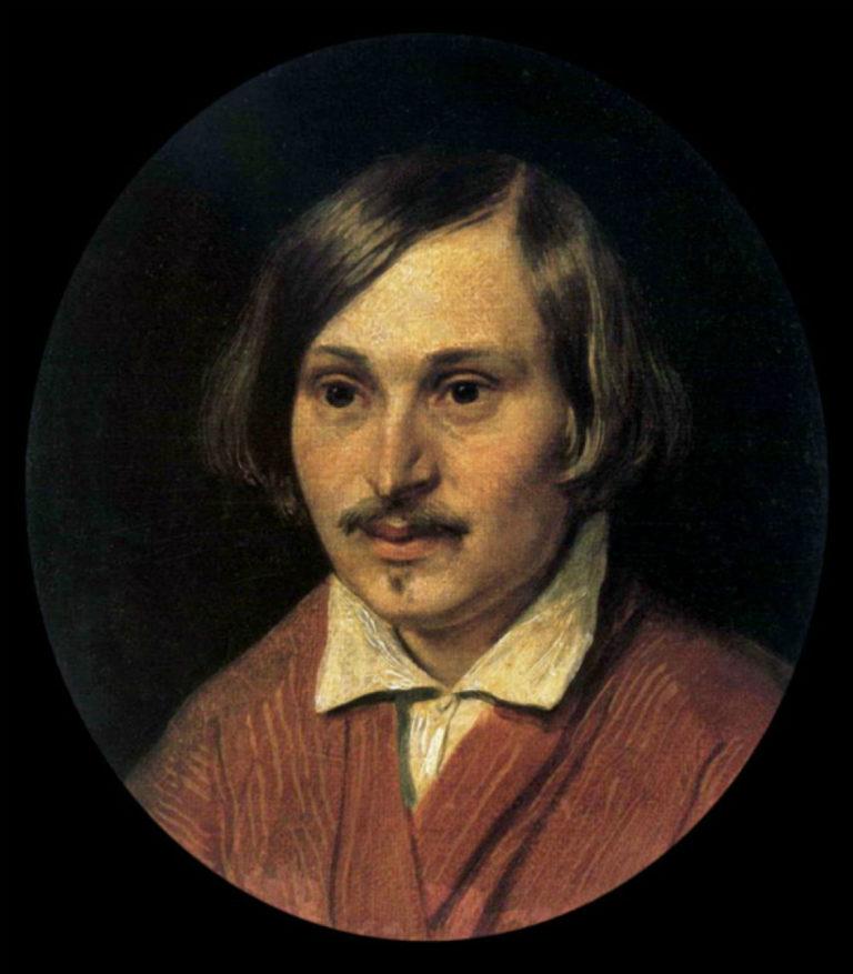 Николай Васильевич Гоголь. 1840-е