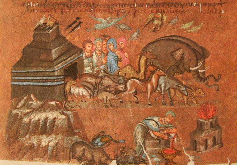 Ноев ковчег. 1-я пол. VI в.