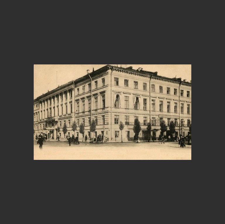 Особняк на Гороховой, 2. Санкт-Петербург. Построен в 1803 г. Фото 1900-х