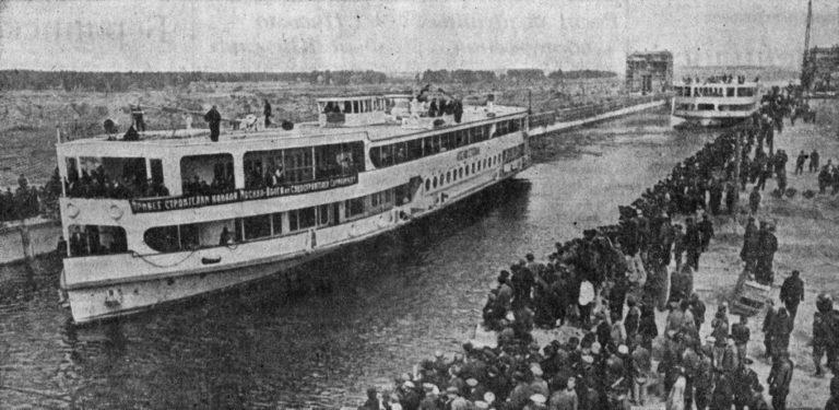 Первая флотилия канала Москва-Волга. 24 апреля 1937 г.