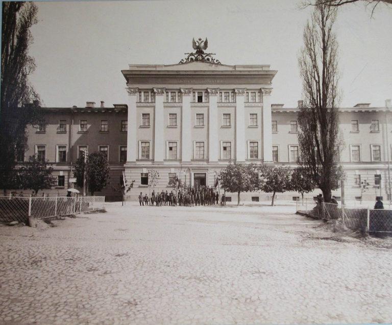 Первая киевская гимназия