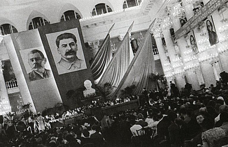 Первый съезд Союза писателей СССР. 1934
