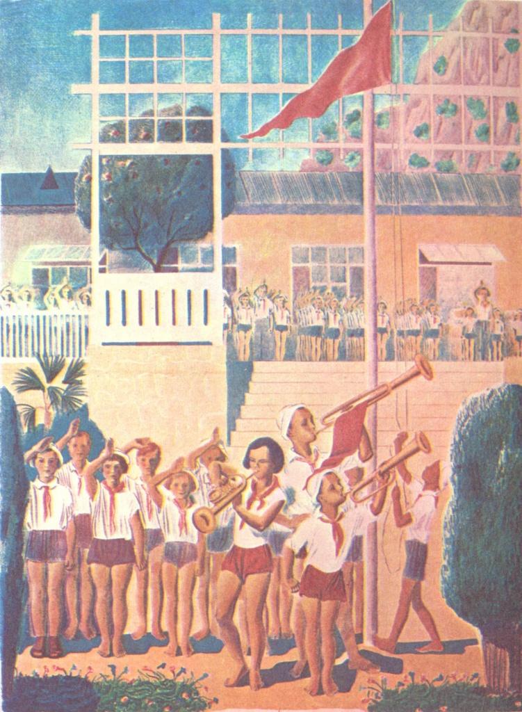 Пионерская линейка. 1934