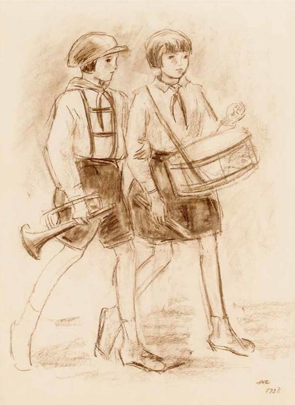 Пионеры. 1928