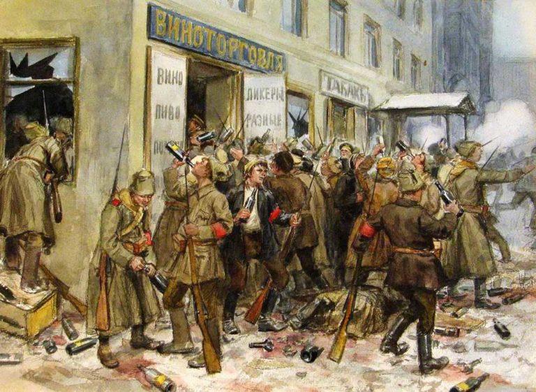 Погром винного магазина. 1917