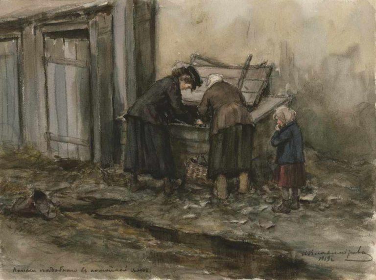 Поиски съедобного в помойной яме. 1919
