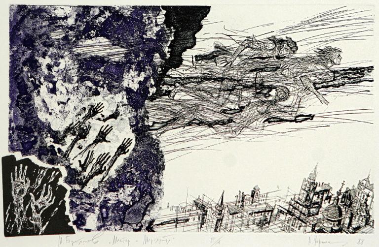 Полёт Азазелло, Мастера и Маргариты. Иллюстрация к роману «Мастер и Маргарита». 1988