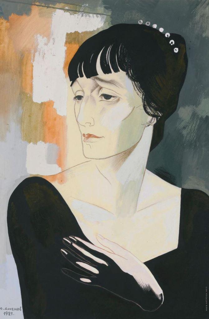 Портрет Анны Андреевны Ахматовой. 1921