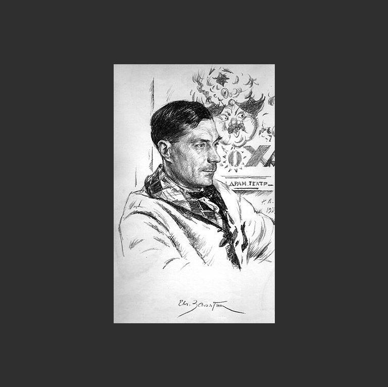 Портрет Е.И. Замятина. 1927