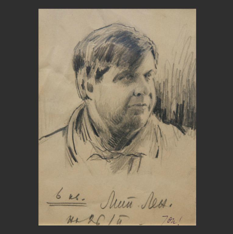 Портрет Эдуарда Багрицкого. 1920–1930-е