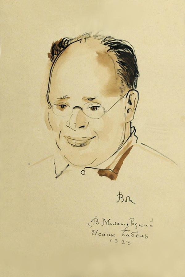 Портрет Исаака Бабеля. 1933