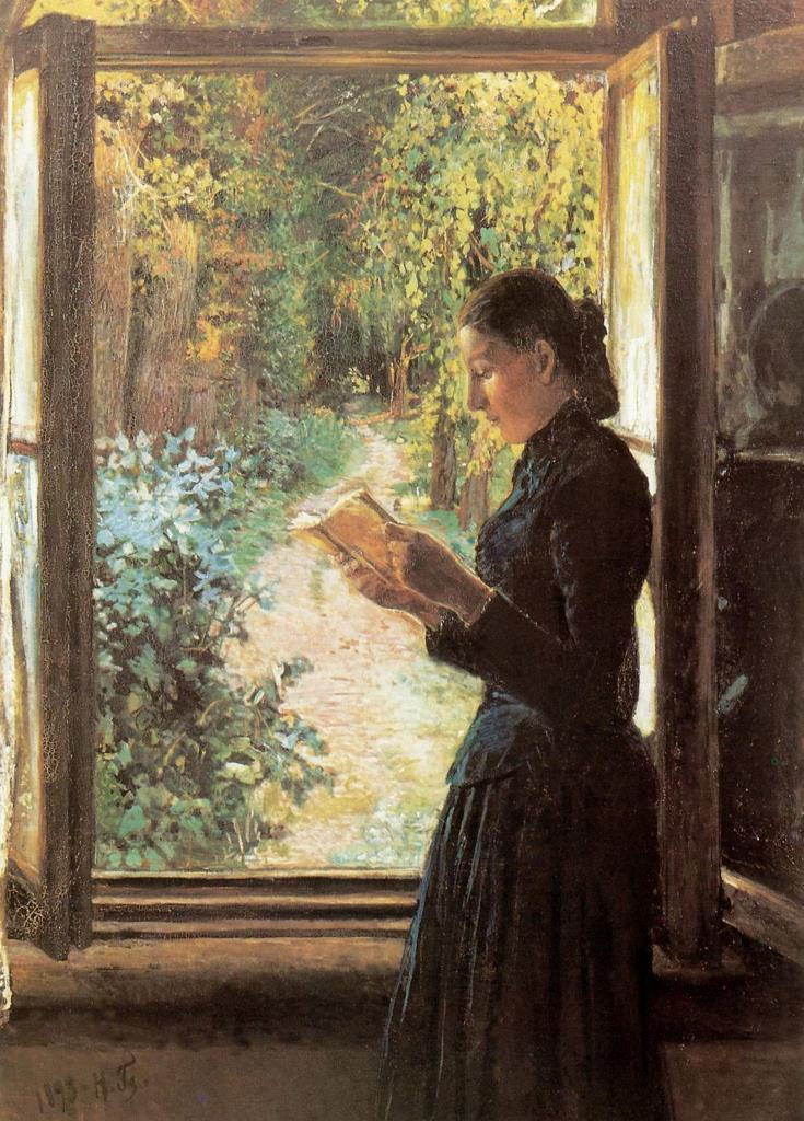 Портрет Н. И. Петрункевич. 1893