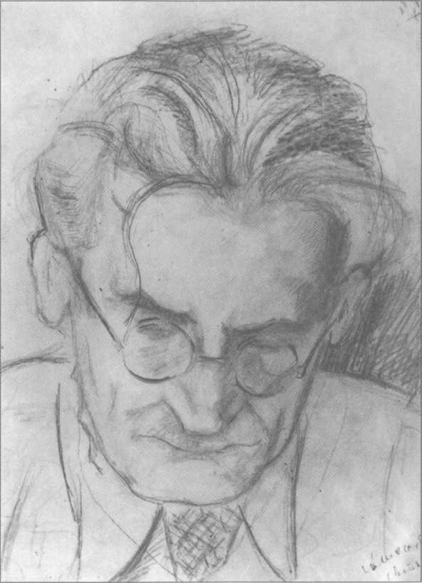 Портрет Юрия Олеши. 1943