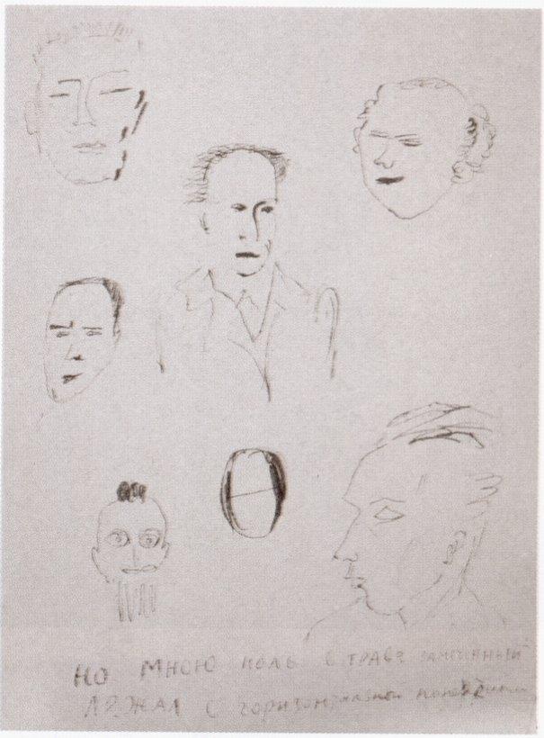 Портретные зарисовки Д. Хармса. 1933
