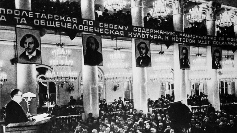 Портреты русских писателей на I съезде советских писателей. 1934
