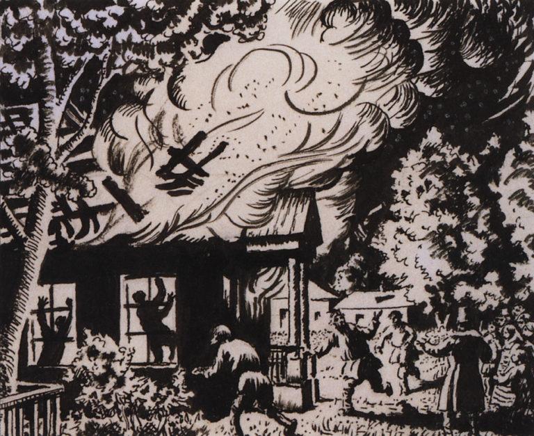 Пожар в Кистенёвке. Иллюстрация к повести «Дубровский». 1919