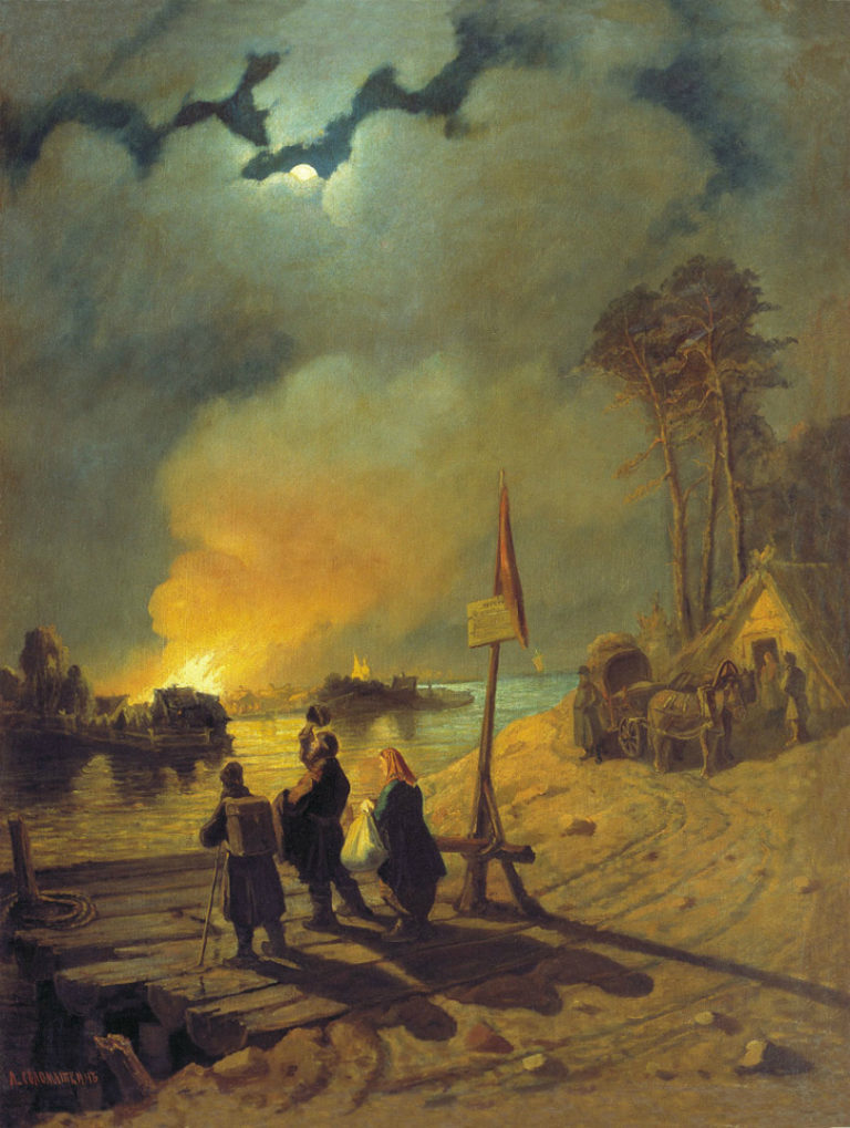 Пожар в деревне. 1870