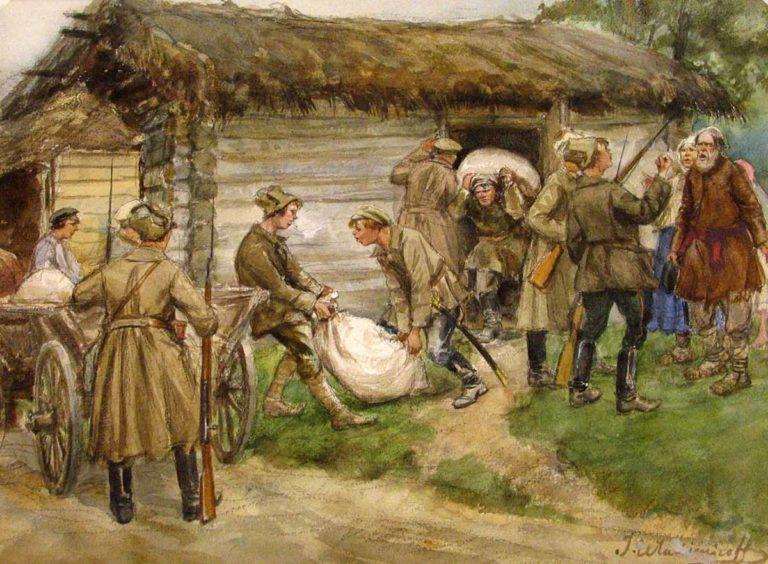 Продразверстка. 1918