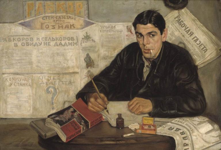 Рабкор. 1925
