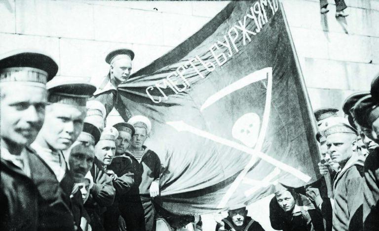 Революционные балтийские матросы
