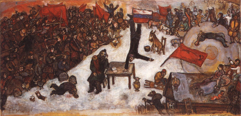 Революция. 1937