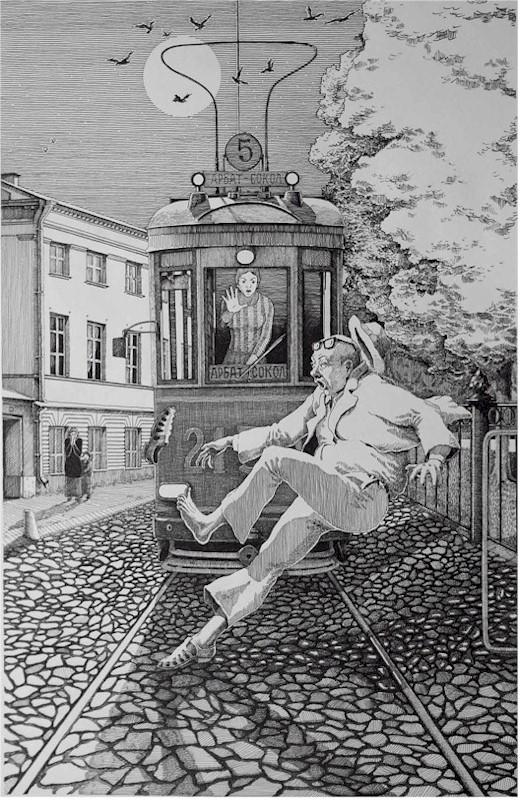 Седьмое доказательство. Иллюстрация к роману «Мастер и Маргарита». 2006