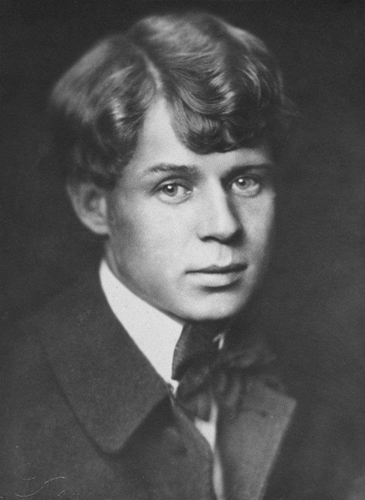 Сергей Александрович Есенин (1895–1925)