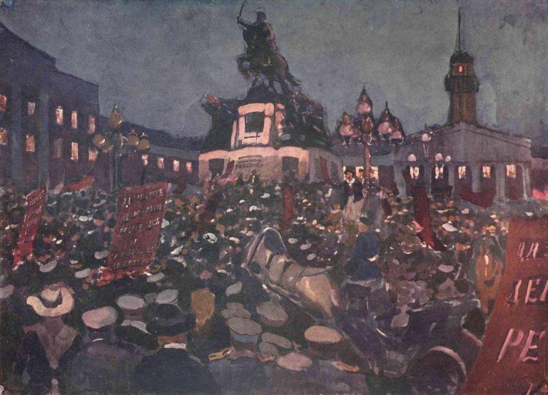 Скобелевская площадь в дни Февральской революции. 1917