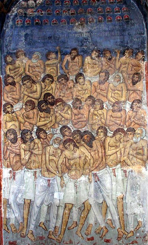 Сорок мучеников Севастийских. XII в.
