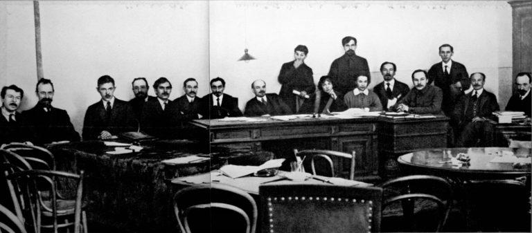 Совет Народных Комиссаров во главе с В.И. Лениным. 10 марта 1918 г.