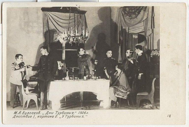 Сцена из спектакля «Дни Турбиных». 1926