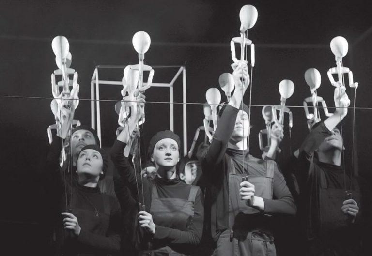 Сцена из спектакля «Мы». 2009